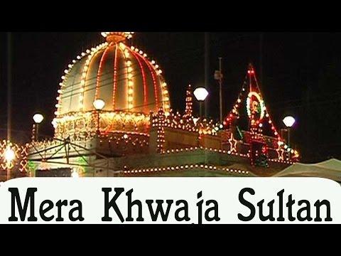 Mera Khwaja Sultan // Mere Khawaja Hain Mere Sath // Sultan Husain Niyazi, Ghulam Husain Niyazi