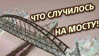 Крымский(февраль 2018)мост! Ж/Д пролёты надвигают,опоры строят,арки крепят! Комментарий!