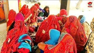 राजस्थानी लोकगीत मन्दिर में गाया भोलेनाथ का गीत महिला गीत Rajasthani Lok geet