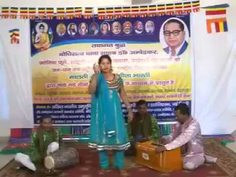 Dr.  B.R. Ambedkar ka super hit song