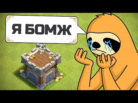 ФУЛЛ 6ТХ 🏆 НУБИКА ВЫГНАЛИ ИЗ КЛАНА ► CLASH OF CLANS