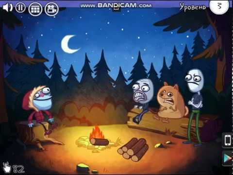 troll face quest TrollTube (часть 1)