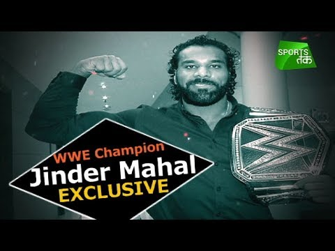 Exclusive Interview with WWE Champion Jinder Mahal | Sports Tak