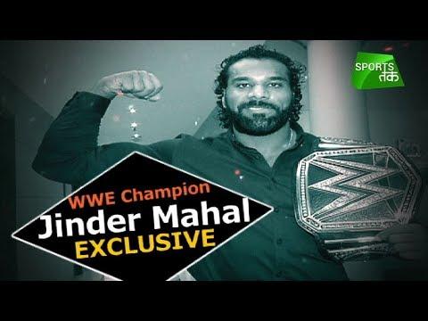 Exclusive: WWE Champion Jinder Mahal Interview | Sports Tak