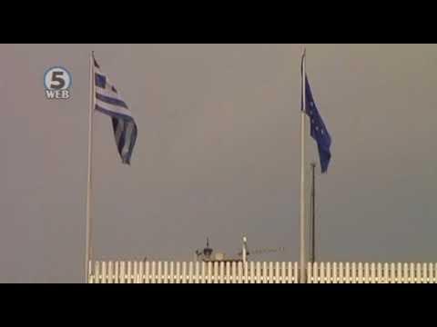 """Непостоењето на билатерални договори причина Македонија да се води како """"даночен рај"""" во Грција"""