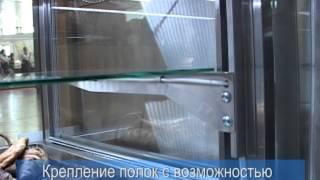 Витрина Вена(Холодильная витрина Вена Viena refrigerated showcase Для получения дополнительной информации, посетите наш сайт: http://ww..., 2014-05-13T16:04:47.000Z)