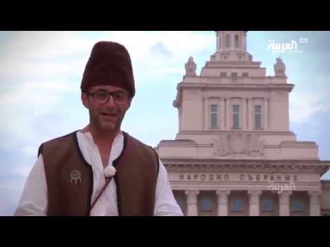 Promo Sofia - Bulgaria -  Travel Show