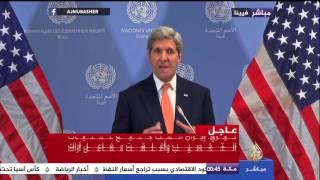 بالفيديو..  واشنطن تعلن رفع عقوباتها عن إيران