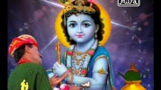 Dakor Na Mede | Ranchhod Rai Ni Aarti | Hit Shree Nathji Ni Aarti
