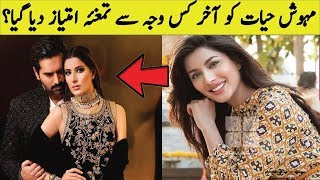 Why Mehwish Hayat is getting tamgha e Imtiaz from Pakistan Government