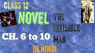 The Invisible Man |CBSE|In Hindi|novel |Ch.6 to 10 |class 12