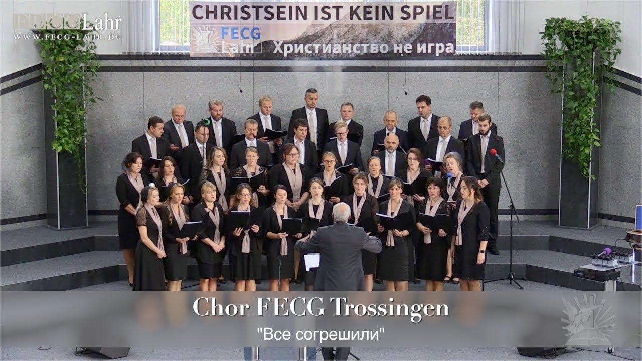 Evangeliums speyer freie christengemeinde Schwegenheim: Freie