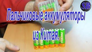 Пальчиковые аккумуляторы из Китая. PKCELL формата АА и ААА.(, 2015-12-11T20:11:35.000Z)