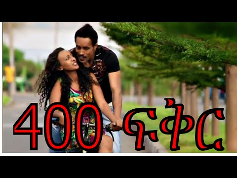 400 Fikir (Ethiopian Movie)