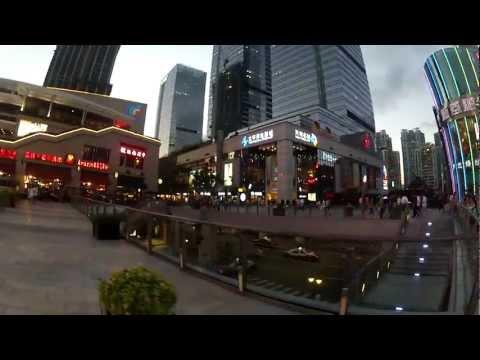 A quick glimpse - Nanshan