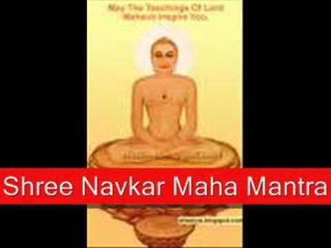 Shree Navkar Mahamantra