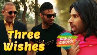 The Three Wishes | Rahim Pardesi | Talk Shows Central
