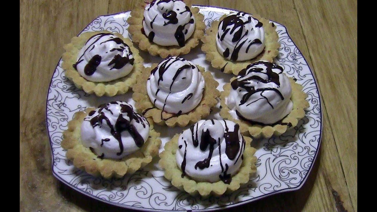 рецепты песочных пирожных с белковым кремом