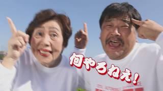 近畿TVCM おっちゃん&おばちゃん編 クルマのタックス