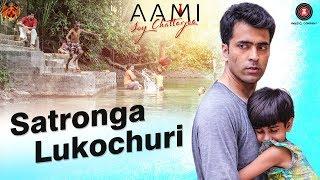 Satronga Lukochuri - Aami Joy Chatterjee   Abir C,Joya A, Suro, Raj, Priyom, Bonny & Sukanya
