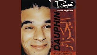 Fiha Dauphin