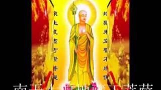 南無大願地藏王菩薩聖號
