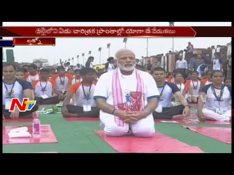 PM Narendra Modi Performs Yoga in Lucknow || International Yoga Day || NTV