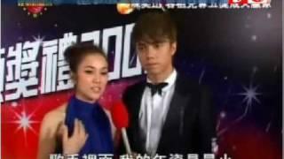 [2008.12.27] 電台樂壇頒獎禮舉行慶功宴