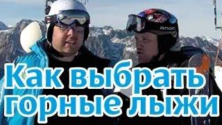 видео История горнолыжного бренда Elan
