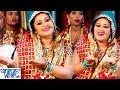 Download घरवा काहे नाही अईलू - Gharwa Nahi Ailu - Anu Dubey - He Jagtaran Maiya - Bhojpuri Devi Geet 2016 new MP3 song and Music Video