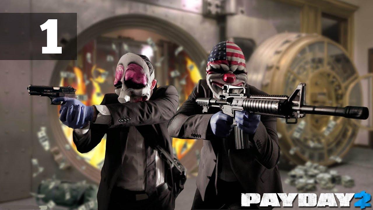 PayDay 2 Грабим банк с MrLoLoLoshka(лололошка