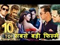 Salman Khan's Top Highest Grossing Movie Of All Time