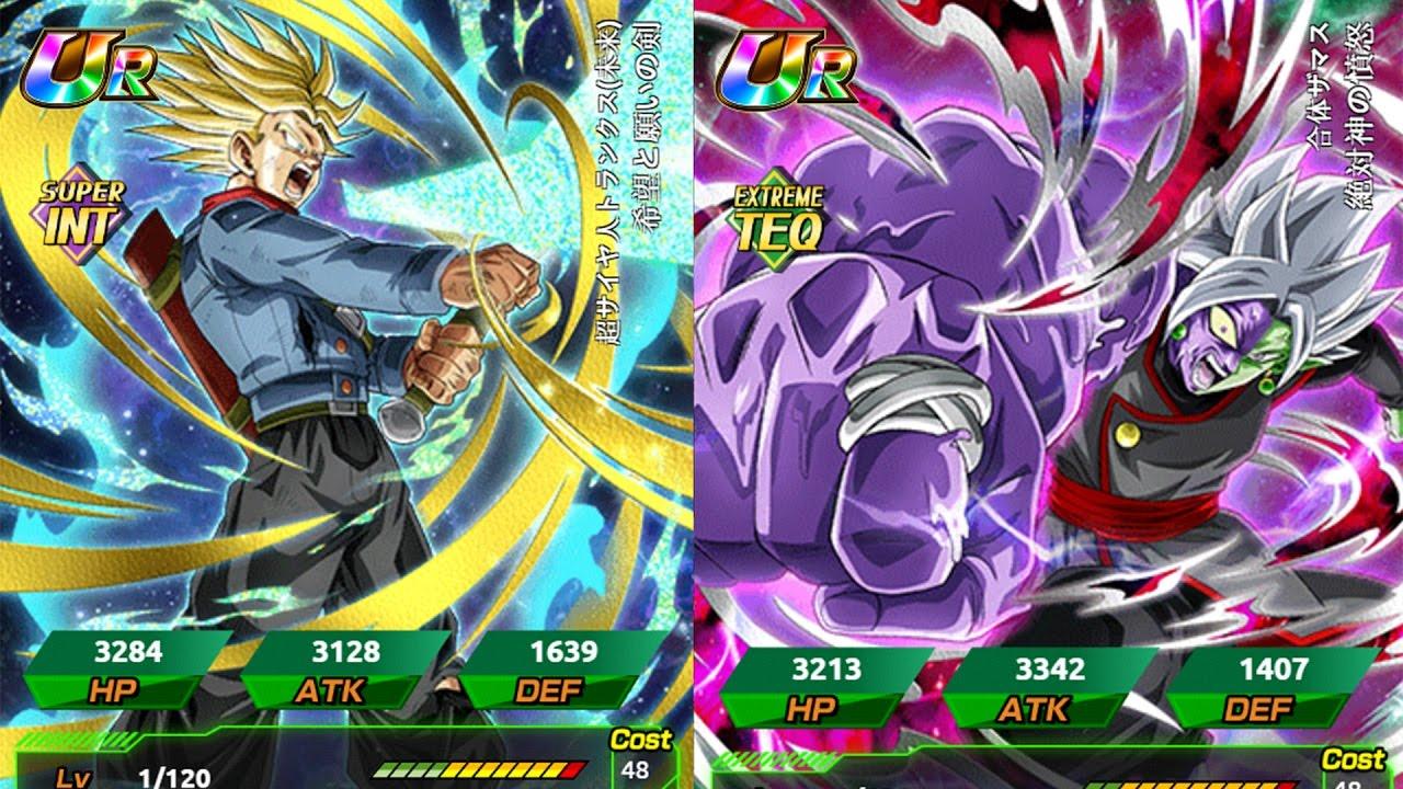 1 million damage ssj rage trunks merged zamasu new cards sa