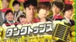 説明ハモネプ2014芸能人 Ultra Soul/B'z タンクトップスメンバー:武井...
