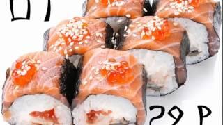 Суши бар Сакура г. Губкин