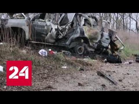 ЛНР передала ОБСЕ тело погибшего американца