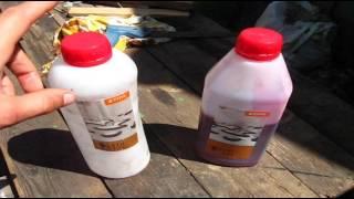 Как отличить оригинальное масло stihl от подделки(https://vk.com/jr_17 Простой способ отличить оригинальное масло stihl от подделки. Секрет расказал знакомій продавец., 2016-06-20T18:28:24.000Z)
