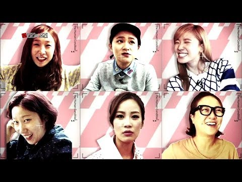 The Human Condition | 인간의 조건 : Female Comedian Special, part 1 (2013.11.09)