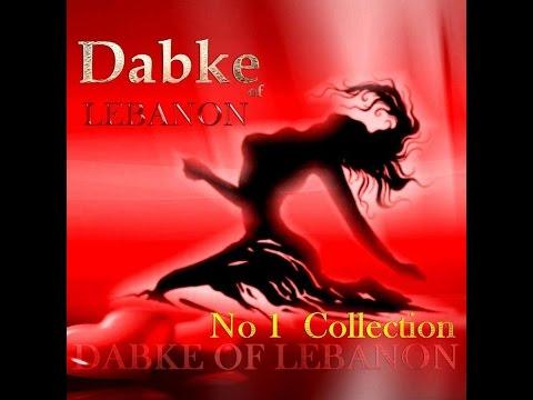 Dabke Song (2016)