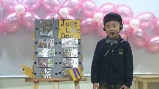 2019 2학기 모세반, 요셉반 영어동화구연발표회