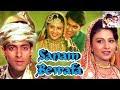 Tune Dil Mera Toda Kahi (HD) | Sanam Bewafa Songs | Salman Khan | Lata Mangeshkar
