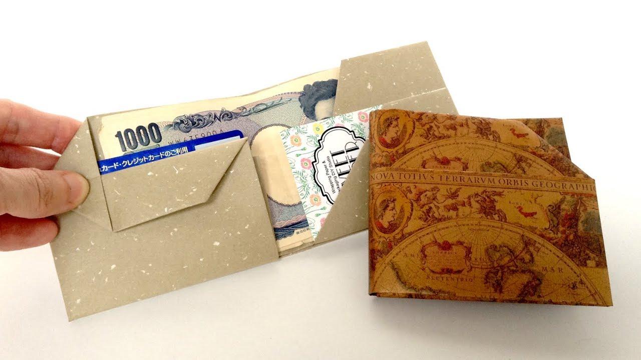 huge discount 0531d 35736 18+NetKidz 可以裝鈔票和零錢的DIY紙製皮夾- 癮科技折るだけお ...