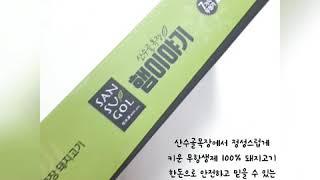 ❤산수골목장 햄이야기 선물세트/스팸명절선물세트추천/짜지…