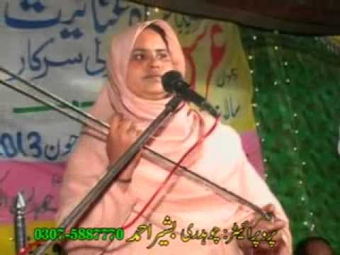 FIVE STAR DVD DINGA KHARIAN GUJRAT bali jatti shah quli dinga punjabi desi songs program p15