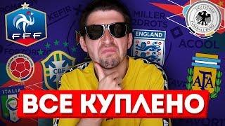 КУБОК ФИФЕРОВ - РЕАКЦИЯ НА ЖЕРЕБЬЕВКУ ПЛЕЙ-ОФФ