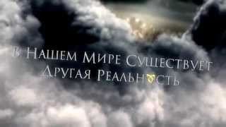 Орудия смерти: Город костей  2013 The Mortal Instruments: City of Bones трейлер