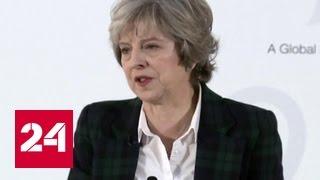 Тереза Мэй пролила свет на Brexit