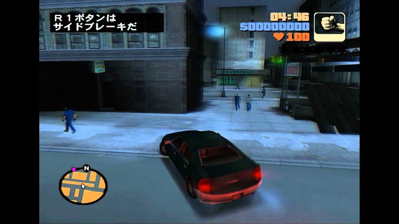 Grand theft auto 3 gameplay
