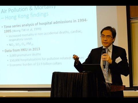 RAQM-5 Hong Kong Forum | Dr. Roland Leung