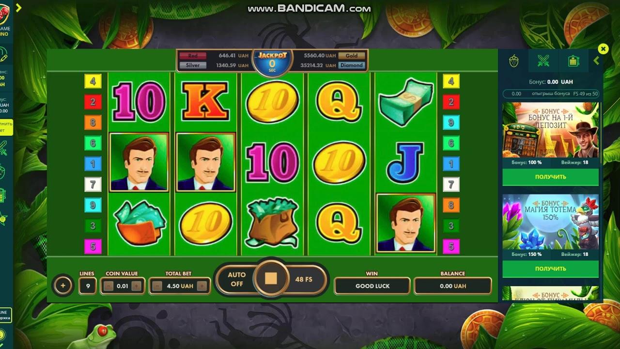 Онлайн казино connect